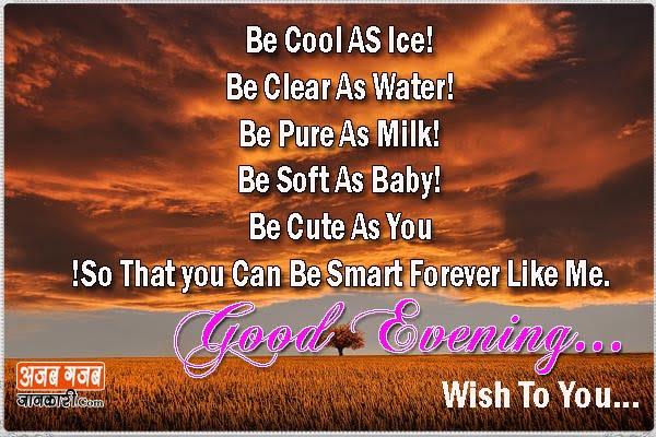 good evening shayari in hindi with image