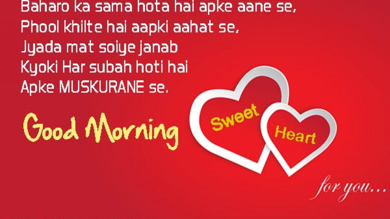 Good Morning Love Shayari For Girlfriend In Hindi Boyfriend
