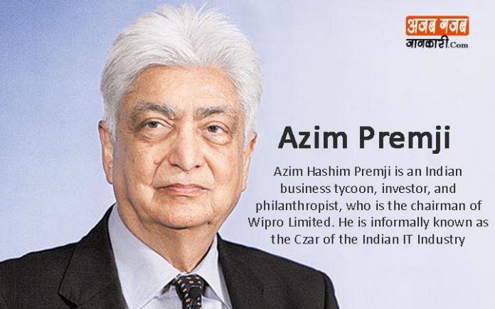 Azim-Premji-Biography-In-Hindi