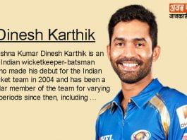 Dinesh karthik Biography in Hindi
