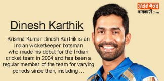 Dinesh karthik Biography in Hindi