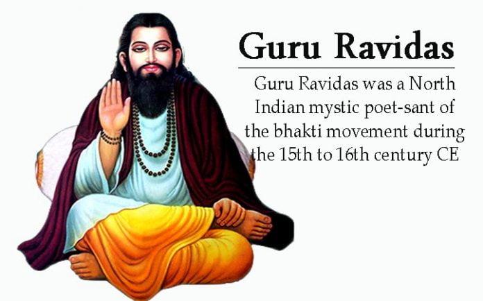 Guru Ravidas biography