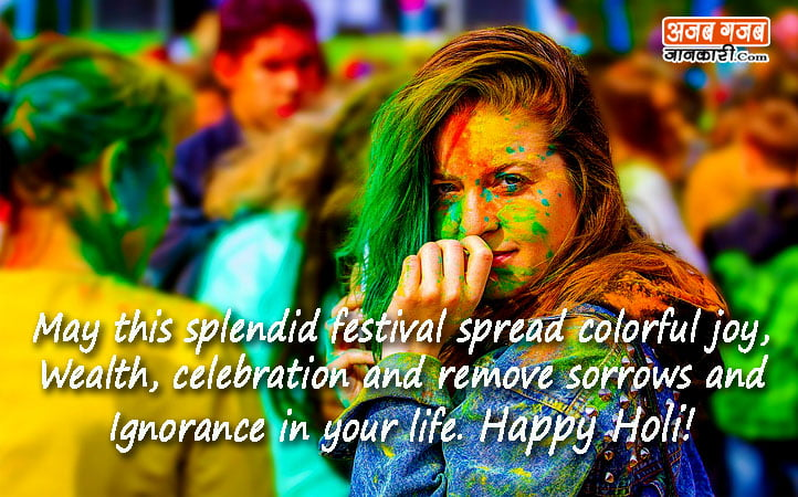 Happy-hOLI-WISHES-WALLPAPER