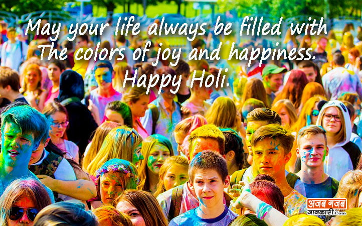 Happy-holi-greetings-cards