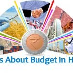 Interesting Fact About Budget Of India