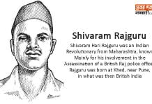 Shivram-Rajguru-Biography-in-Hindi