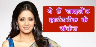 Sridevi Passes Away A Cardiac Arrest