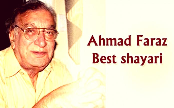 ahmad-faraz-Shayari-in-Hindi
