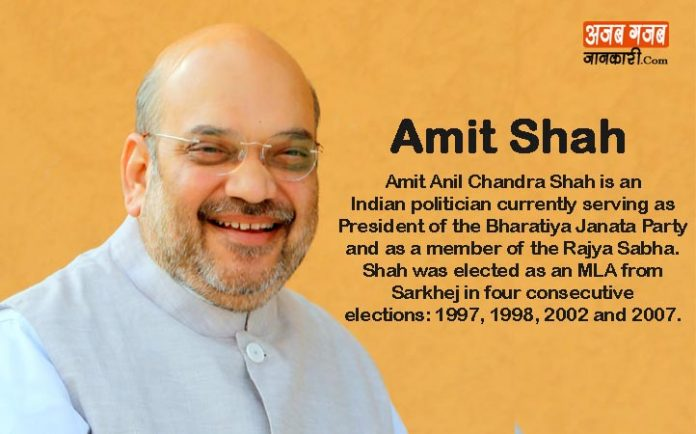 amit-shah-biography-in-hindi