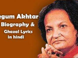 begum-akhtar-Biography-in hindi