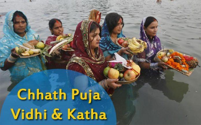 chhat-pooja-vidhi and katha