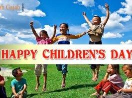 children's-day-in-hindi