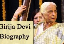 girija-devi-biography-in-hindi