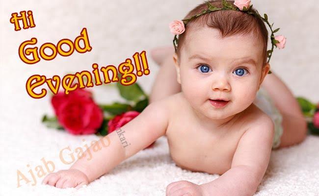 good-evening-in-hindi-shayari