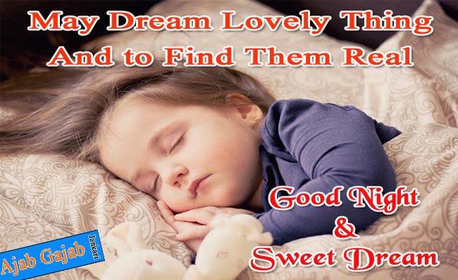 good-night-shayari-for-friends