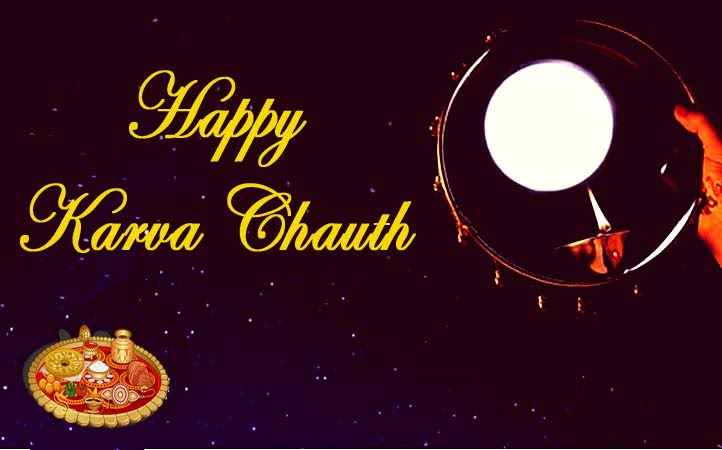 happy-karva-chauth-whatsapp-sms