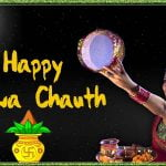 happy-karva-chauth-whatsapp-status