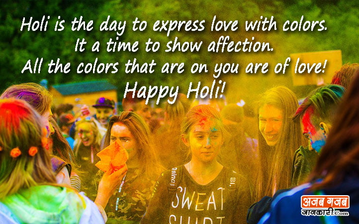 images-of-holi