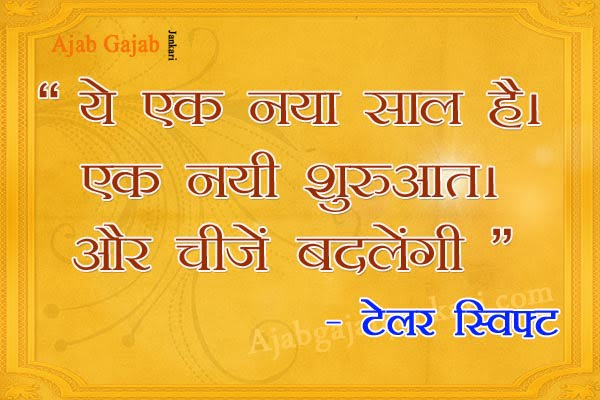 inspirational-quotes-in-hindi-for-whatsapp