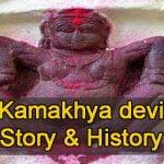 kamakhya devi story