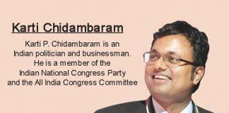 karti chidambaram Biography in Hindi