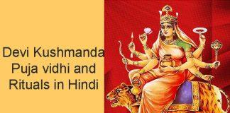 kushmanda-puja-vidhi-and-rituals