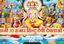 lord-vishwakarma-wallpaper3