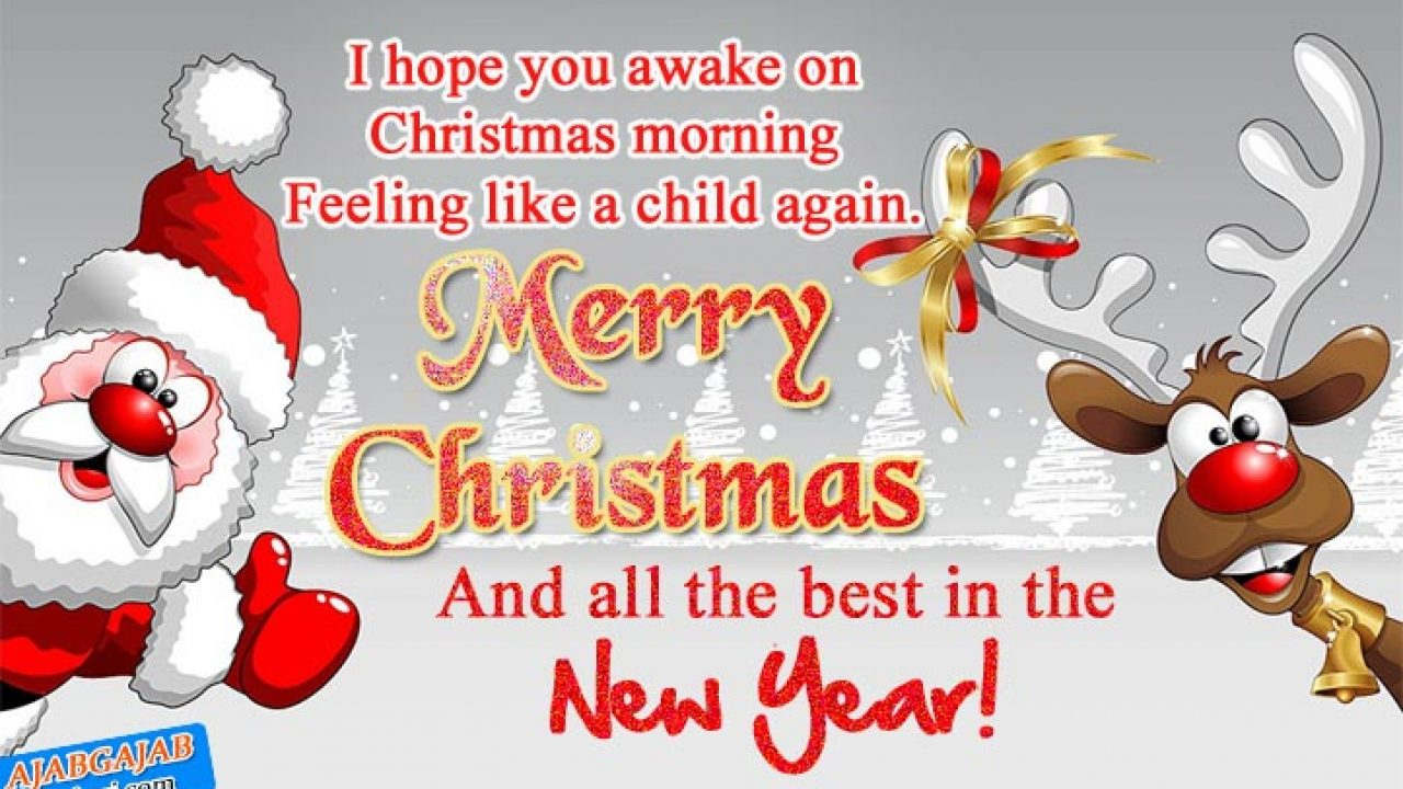 Christmas Greetings Message.Best Merry Christmas Wishes And Massage Quotes Images