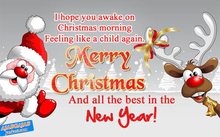 Christmas Greetings Quotes.Best Merry Christmas Wishes And Massage Quotes Images