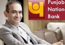 nirav-modi-biography-in-hindi