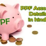 ppf-Account-In-Hindi