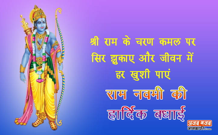 ram navami images in hindi
