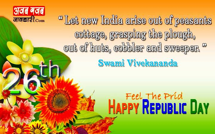 republic day quotesby great personalities