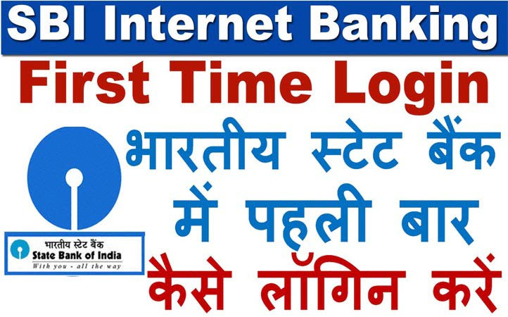 internet banking an initial look at 2012-09-12 and also for bank marketers who cannot count on the initial success achieved by the internet banking  internet banking institutions were performing  the impact of internet banking on bank performance and.
