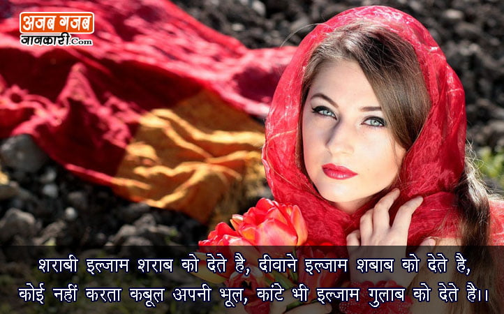 sharabi-shayari-with-images