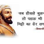 shivaji-mahara- image