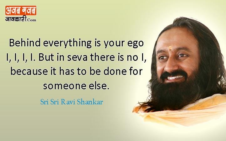 sri sri ravi shankar quotes