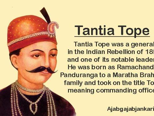 tatya tope biography in hindi