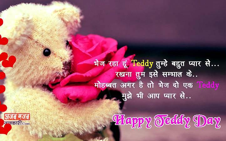 teddy bear images