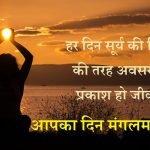 Good orning shayari in hindi