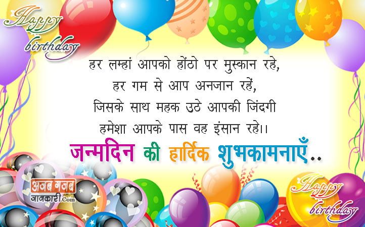 birthday-shayari-for-brother