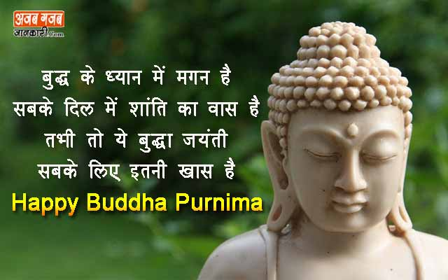buddha-pictures-in-hindi