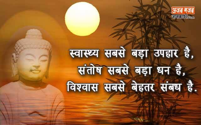 gautam-buddha-image-hd