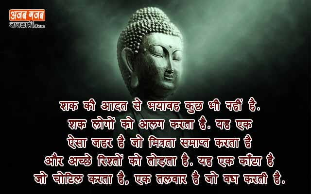 gautam buddha images full hd