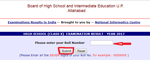high school result 2018