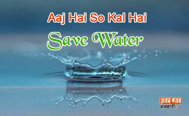 save water images for drawing competition