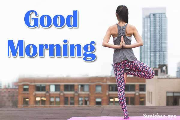 Girl-Doing-Yoga-Greenary-Good-Morning-Images