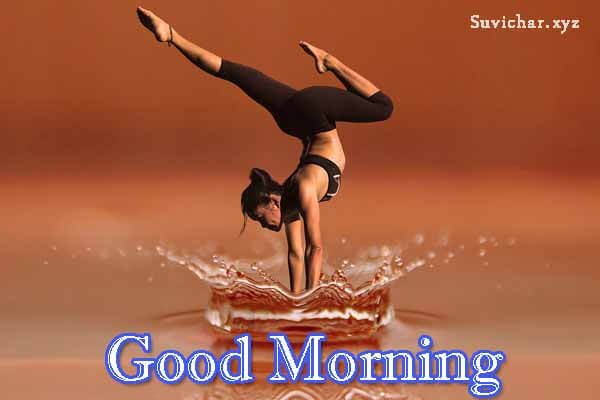 Good-Morning-Wishes-with-Yoga-Pictures