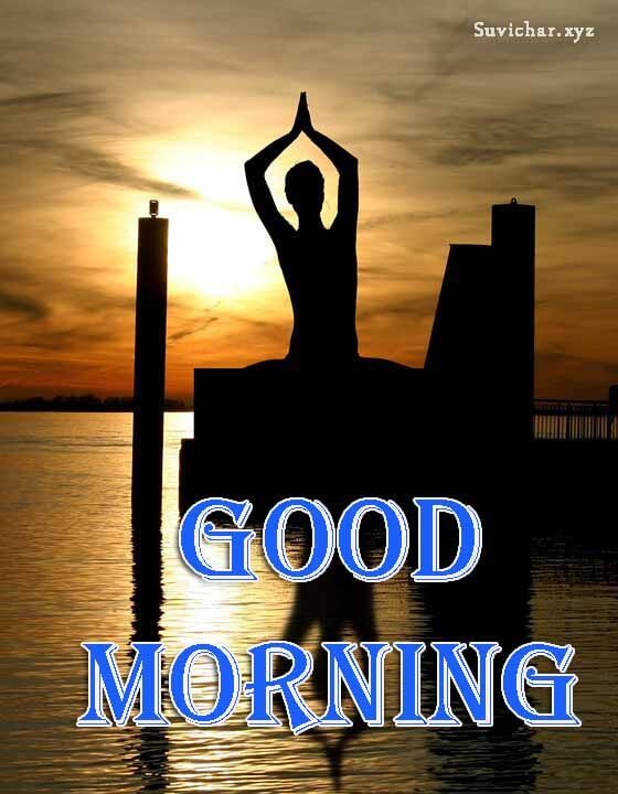 Good-Morning-Yoga-Wishes-Images