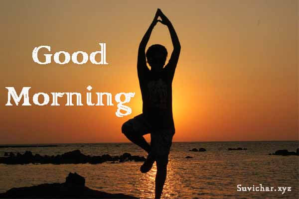 Good-morning-Yoga-Relax-images